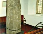 St Maelog's Cross, Llowes